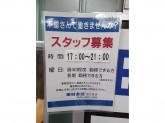 田村書店 西九条店