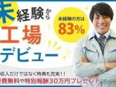 株式会社ニッコー 検査(No.63-3)-9