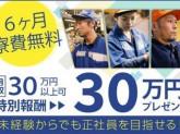 株式会社ニッコー 検査(No.63-2)-9