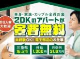 株式会社ニッコー 検査(No.105-1)-3