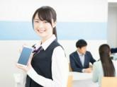 株式会社シエロ_ゆめタウン久留米の携帯ショップ/A