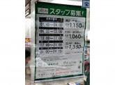 まいばすけっと 横浜山下町店