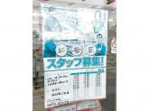 セブン-イレブン 横浜中原2丁目店