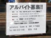 SALVATORE CUOMO & BAR 八丁堀店