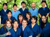 海 動物病院 渋谷スペイン坂往診所
