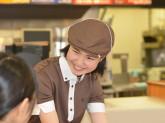 ロッテリア 南海堺東店