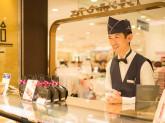 アンリ・シャルパンティエ新宿高島屋店