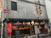 もつ焼きウッチャン 渋谷道玄坂