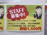 研修あり☆高時給♪『ノジマ 浅草EKIMISE店』で店員募集
