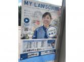ローソン 広島伴東三丁目店でアルバイト募集中!
