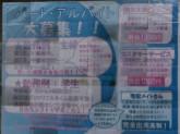 【週1OK】【1h~】空いた時間は「佐川急便」で効率よく★☆