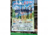 ファミリーマート 東村山久米川通り店でコンビニスタッフ募集中
