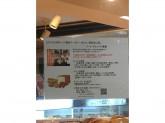 阪急ベーカリー&カフェ 西宮北口店でアルバイト募集中!