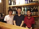 日本酒ダイニング吉之助