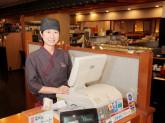 にぎり長次郎 東大阪菱屋店