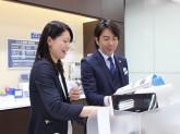 AOKI(アオキ) 豊田陣中店