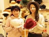 イチヨンプラス(14+) PLICO六甲道店