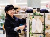イチヨンプラス(14+) 神戸ハーバーランドUmie店