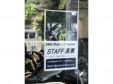 BMW モトラッド セントラル 目黒店スタッフ募集!