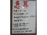 シフト応相談☆『セブン-イレブン』でコンビニスタッフ募集中!