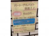 ◆ヘアカラー専門店COLORS(カラーズ)◆スタッフ募集中!