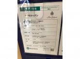 アクセジャパン 昭島モリタウン店で販売・発注スタッフ募集中!