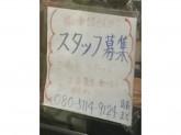 100時間カレー AMAZING国立店でアルバイト募集中!