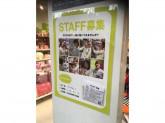 3COINS イオンモール広島府中店でアルバイト募集中!