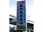 高齢者歓迎♪東京交通自動車 株式会社で乗務員募集中!
