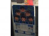 ローソン 西新宿三丁目店 スタッフ募集中!