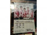 セブン-イレブン 足立梅田2丁目店でコンビニスタッフ募集中!