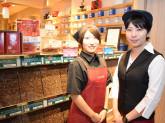 キャピタルコーヒー 本社店