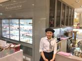 パティシェリア 新宿高島屋店