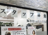 美容室ユニティ ダイエー武蔵村山店でスタッフ募集中!