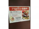 つばめグリル錦糸町テルミナ2店でハンバーグ店スタッフ募集中!