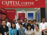 キャピタル株式会社(本社)