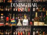 DINING BAR SUU(ダイニング バー スー)