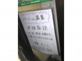 一幸庵 かしこでのお仕事♪和菓子店スタッフ募集中!