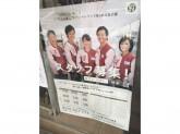 【セブン-イレブン】雑色駅から徒歩5分☆スタッフ募集中!
