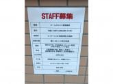 ◆バル◆で楽しく働きませんか☆シフト制で予定が立てやすい♪