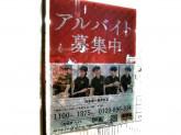 うれしい時給1100円~☆沢山の仲間が待っています