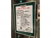 クリスピードーナツ・有楽町イトシア店でアルバイト募集中!