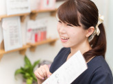 Eyelash Salon Blanc (ブラン)岐阜シティタワー43店
