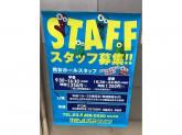 未経験歓迎☆medusa東長崎店でホールスタッフ募集中!