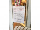 接客好き・焼き菓子好きな方◇週2~/4h~OK!
