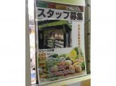 ★駅ナカ★ジュースの森 新宿でジュースを作ってみませんか?