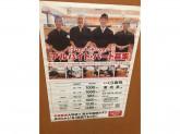 くら寿司 東向島店☆フロア・キッチンスタッフ募集♪