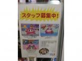 ロボットロボット 秋葉原ラジオ会館店でアルバイト募集中!
