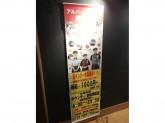 ケンタッキーフライドチキン 秋葉原店新メンバー募集☆彡