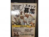 『丸亀製麺 春江店』で元気にお仕事してくれる方募集中♪